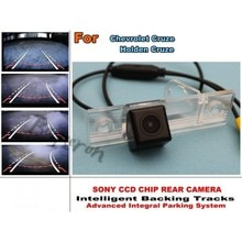 For Chevrolet Cruze For Holden Cruze Sedan Car Back Up Parking Camera  Integrative Dynamic Path / Ja