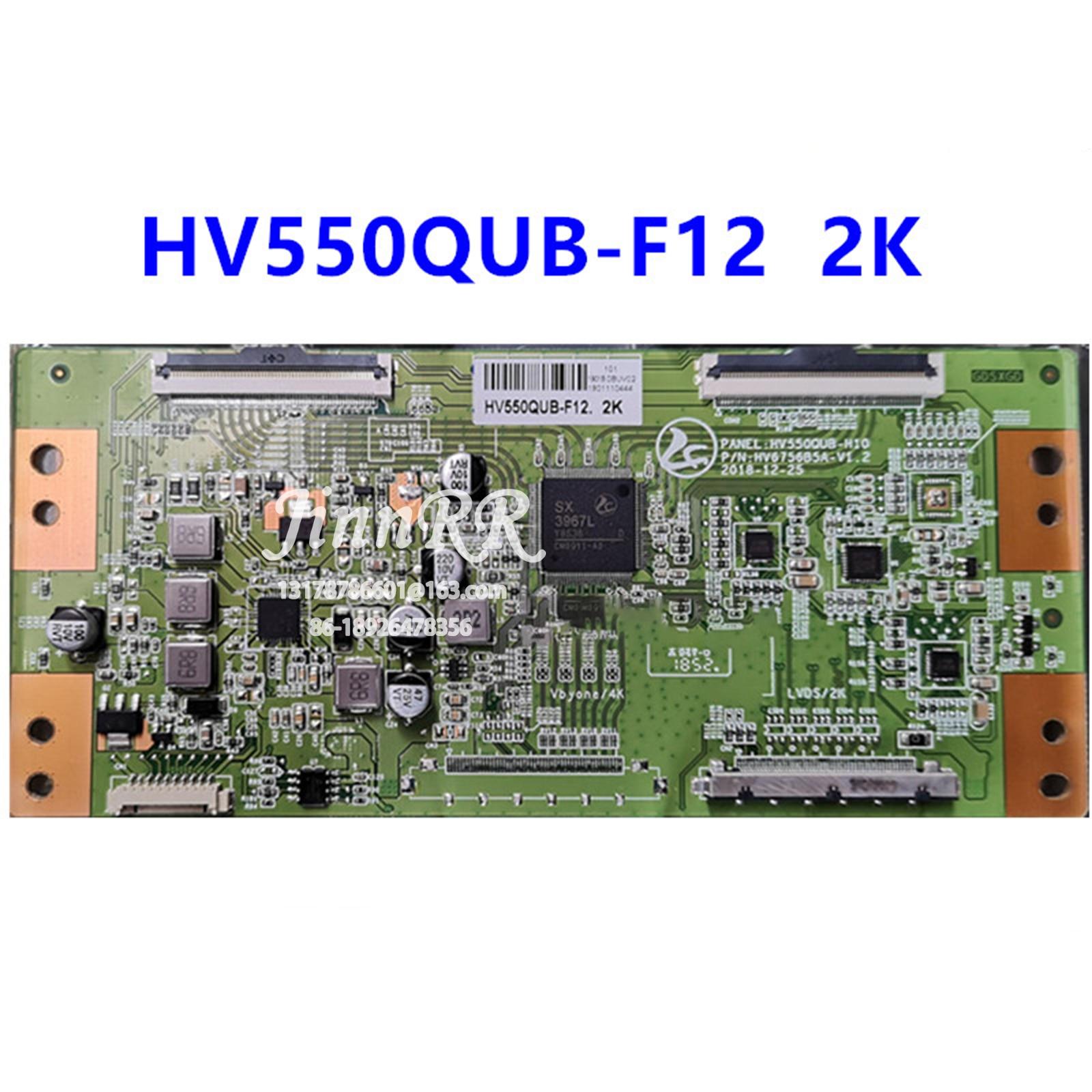 HV550QUB-F12 2K ترقية جديدة ل HV550QUB-F12 2K مجلس المنطق اختبار صارم ضمان الجودة