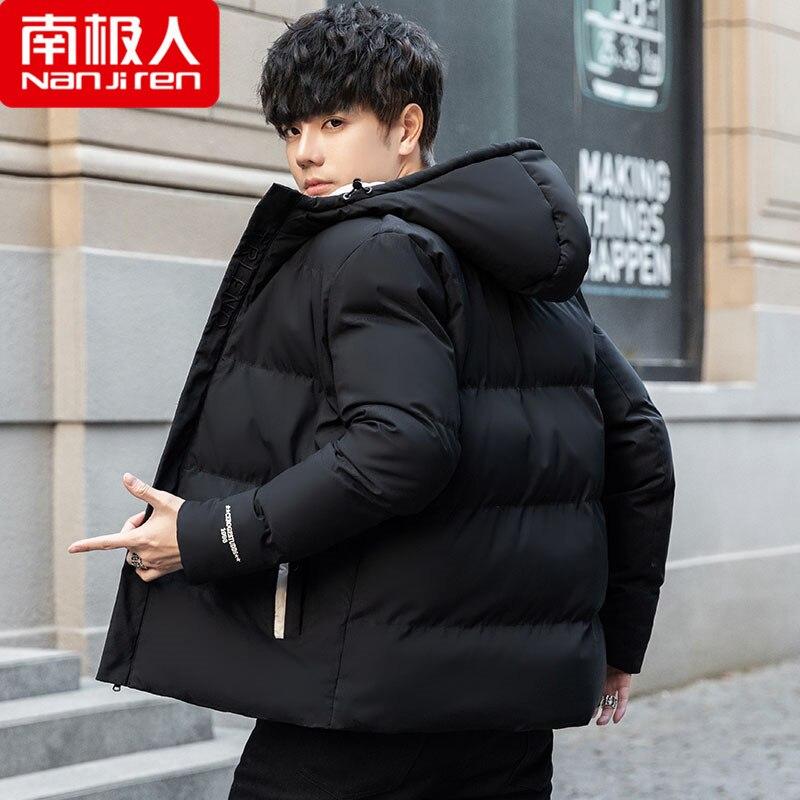 Мужская хлопковая куртка, зимняя модная куртка с капюшоном и хлопковой подкладкой, короткая мужская куртка на осень и зиму
