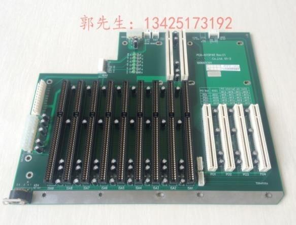 Teste de Alta Portas com Qualidade Ver: a5 a6 A7.0 Controle Industrial Placa-mãe 8 Portas com 100% Pos-1711vna a3