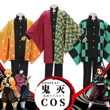 Anime démon tueur Kimetsu no Yaiba Cosplay déguisement Kamado Tanjirou Agatsuma Zenitsu Tomioka Giyuu Haori Cape manteau uniformes