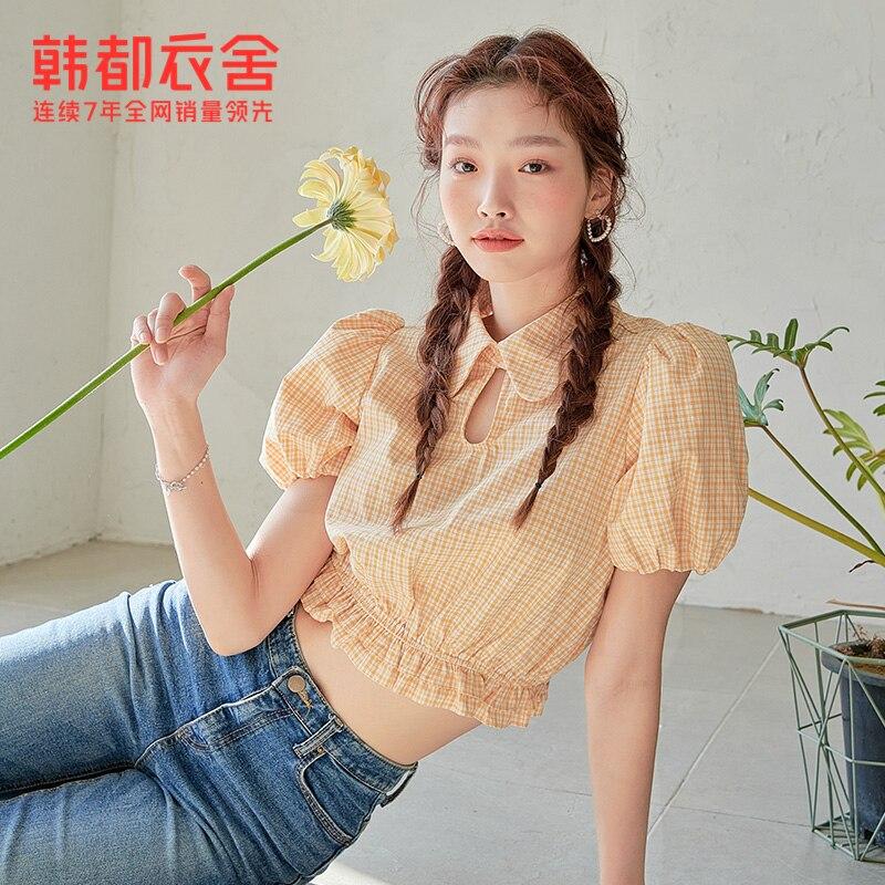 Handu Clothing House Plaid Shirt Women's Design Sense 2021 Spring New Hollow Sweet Short Top Ng10519