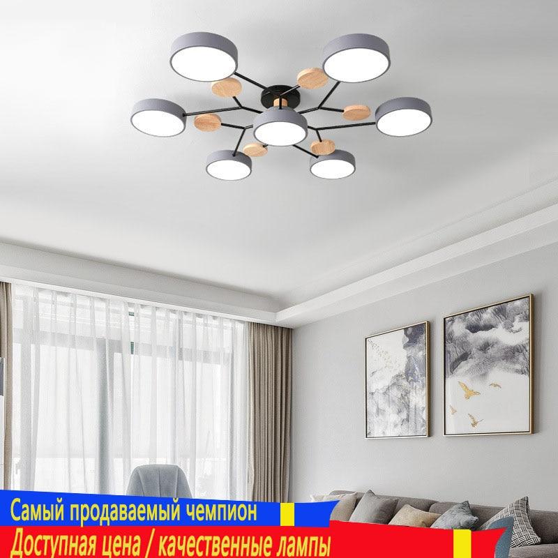 Modern living room LED ceiling lamp bedroom dining room lighting bathroom hotel chandelier factory direct sales