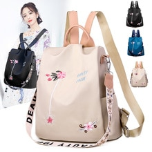 Anti Theft Floral Embroidery Travel Backpacks Casual College School Bag Purses