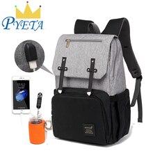 PYETA-sac à couches pour bébé   Avec Port USB, sac à couches étanche, sac pour maman, sac pour ordinateur portable, maternité, chauffe-biberon Rechargeable