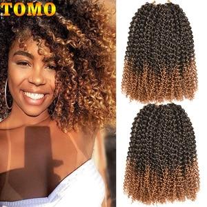 Маленькие косички Marley для вязания крючком, 12 дюймов, синтетические волосы для наращивания, афро кудрявые волосы Marlybob, кудрявые волосы для плетения крючком, 24 пряди