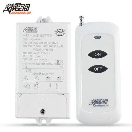 شحن مجاني جديد JIAOHUANKONGJIAN J-QL081GL 1000M 4000W 85V-250V 30A طريقة واحدة عالية الطاقة اللاسلكية التبديل