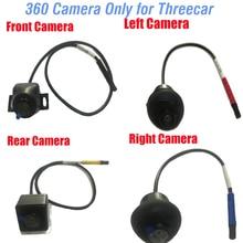 2020 HD 3D 360 système de vue Surround conduite avec vue doiseau système de Panorama voiture caméra 3D arrière/avant/gauche/droite 3D 360 caméra