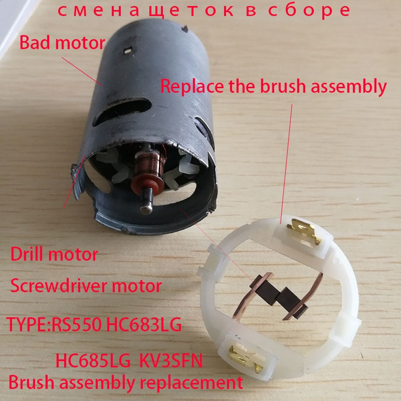 RS550   HC683LG   HC685LG   KV3SFN Замена моторной щетки для BOSCH DEWALT HITACHI DIRLL Запчасти для обслуживания отверток