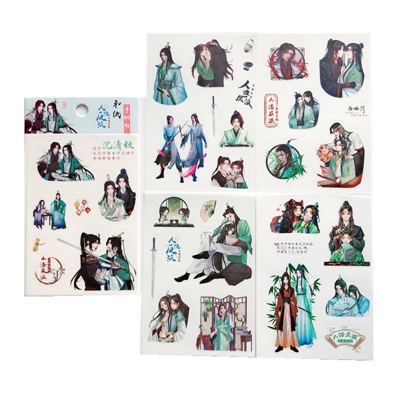 6-pz-set-anime-il-sistema-di-risparmio-automatico-scum-cattivo-adesivo-decorativo-ren-zha-fan-pai-diario-scrapbooking-adesivi-per-etichette