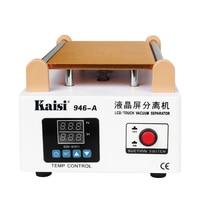 Вакуумный сепаратор для отделения дисплеев