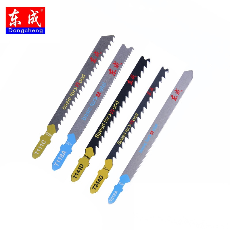 Dongcheng 5 шт. металлические и деревянные режущие жесткие деревянные кривые режущие головоломки саблей кривые возвратно-поступательные бимета...