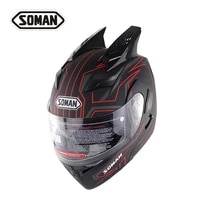 mens and womens motorcycle horn helmets uncovering helmet personalized decoration four seasons cycling racing helmet horns