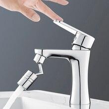 720องศาหัว Tap Aerator 360 ° หมุน Splash-Proof Swivel Water Saving ก๊อกน้ำสำหรับห้องน้ำ Embout หมุนเวียน C1