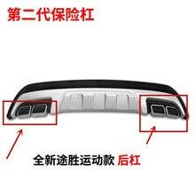 Estilo de coche para 2015-2018 Hyundai tufson ABS parachoques trasero del coche tubo de escape falso de la garganta