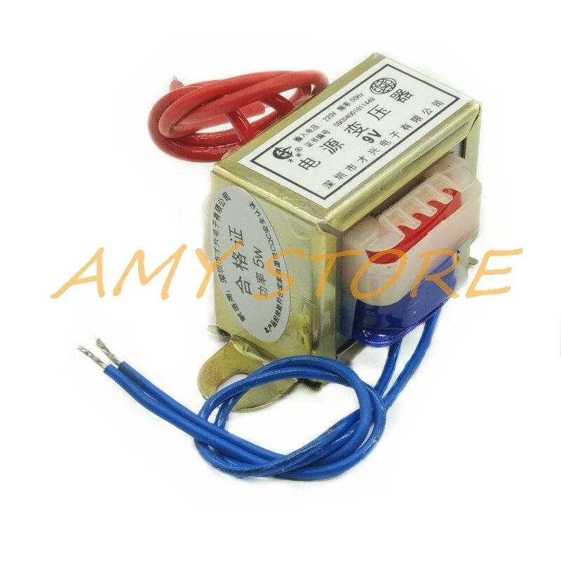 EI41 * 20 DB-5VA AC6V/9/12/15/18/24/36/48/220 V Out 5W EI ферритовый сердечник в 220V 380V 50Hz Вертикальный Электрический одиночный силовой трансформатор