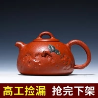 %e2%98%85completely rule yixing ores are recommended by the pure manual collection gift teapot tea dahongpao for spring