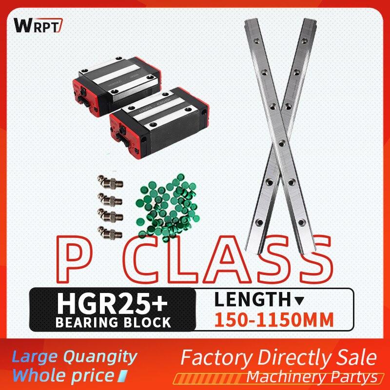 ملحقات ماكينة النقش ، دليل منزلق خطي HGH25 ، تمديد مربع/طول منزلق الشفة = 150 مللي متر-1150 مللي متر