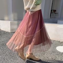 women long skirt 7505#