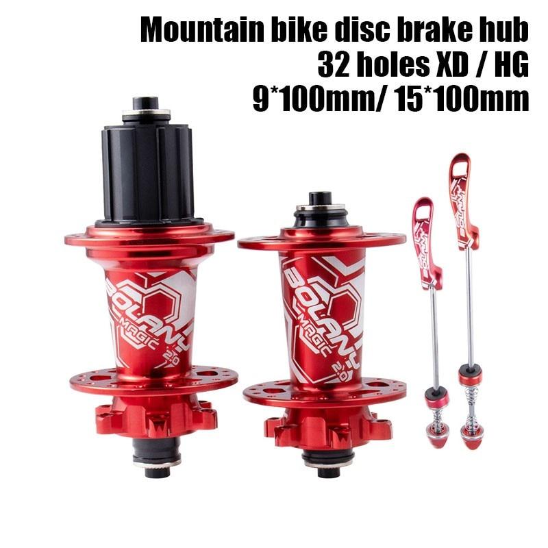 MTB Disc Brake Hub Four Bearing Quick Release Disc Brake Six Nail Hub Front and Rear Hub for Xd Bike Part