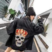 Skull Sequins Punk Rock Loosen Casual Women Girls Jacket Motobike Cool Chic Coat Halloween