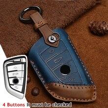 Porte-clés 3/4 boutons pour BMW 320li/523li/525li/528li/530 /X1/X2/X5   Kit offre spéciale doutils de clés de voiture, accessoires de coque