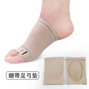 Elastic Bandage Silicone Arch Correction Insole Flat Foot Orthopedic Massage Foot Valgus Foot Pad Arch Bow Socks