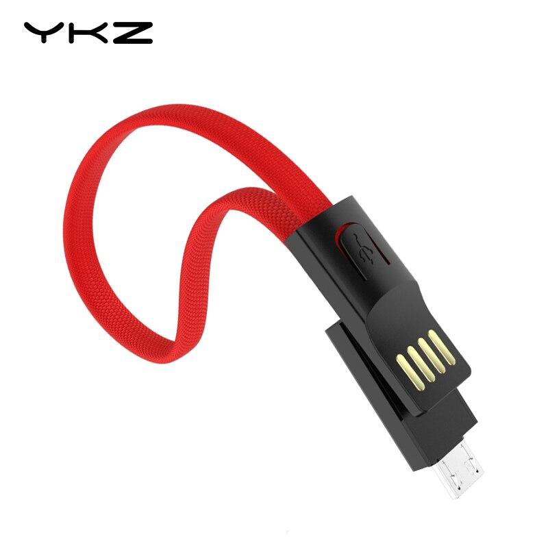 Многофункциональный микро-usb кабель YKZ для Android, Кабель Microusb, брелок, аксессуар, портативный кабель для передачи данных, зарядное устройство, кабели для Xiaomi AD