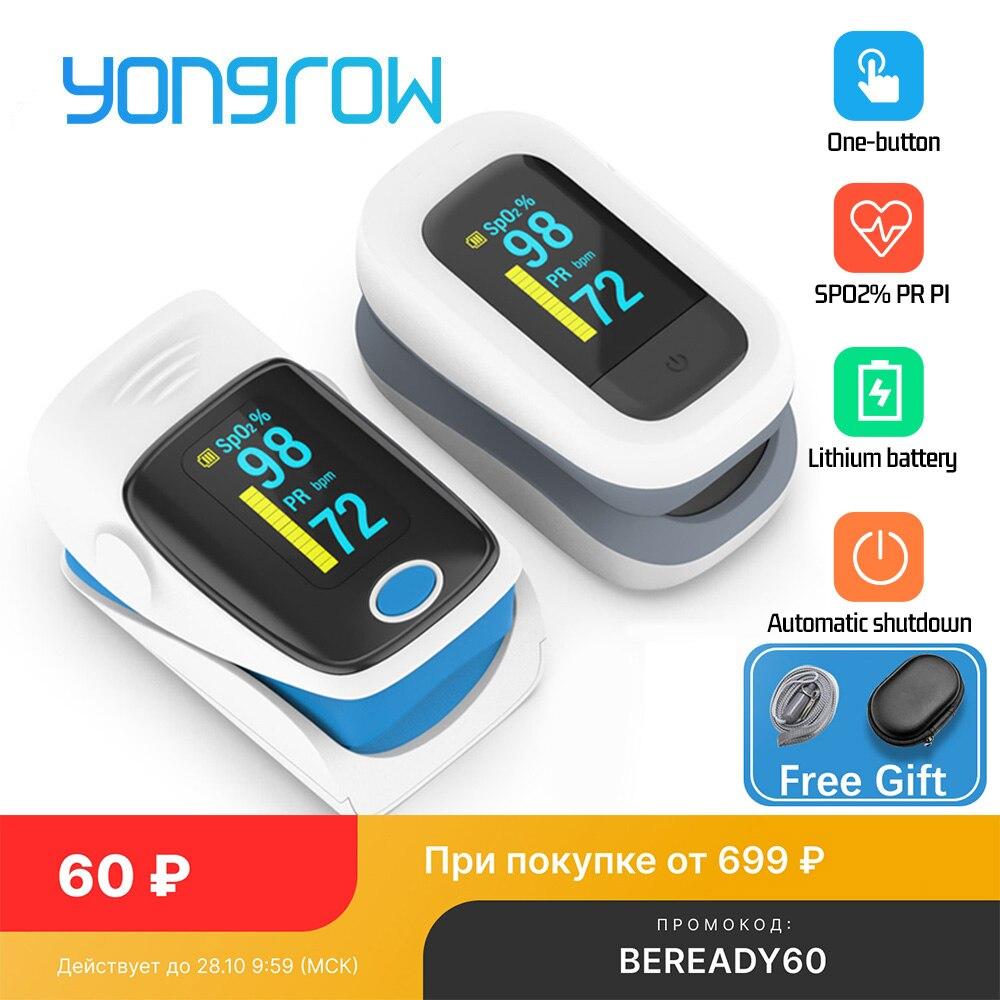 Yongrow Medical Finger Pulse Oximeter Blood Oxygen Saturation Meter Heart Rate Monitor OLED Oximetro de dedo Monitor Health Care
