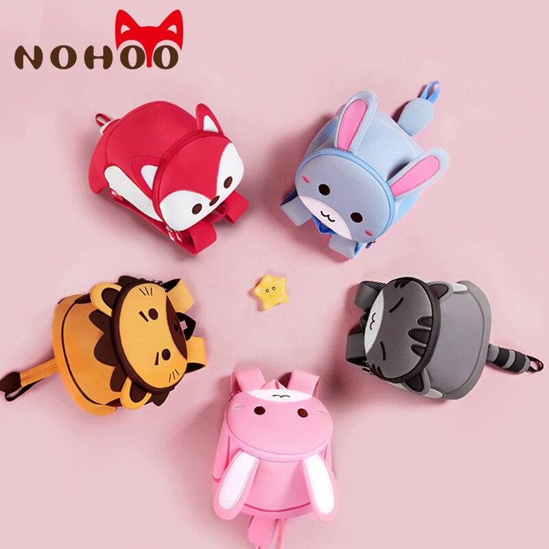 NOHOO School Bags 3D Cartoon Kids Bag for Girls Animal Backpack Boys Kindergarten Waterproof Toddler Backpacks with Safety Leash