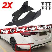 Универсальный 2 шт. Автомобильный задний бампер разделитель для губ Диффузор для губ угол для VW для Golf MK5 MK6 для Audi для BMW для Benz для Lexus
