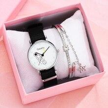 Fashion Watch For WomenKnit Belt Astronaut Dial Wrist Watch Bracelet Women Watches Female Gift Lad