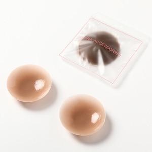 American braza same style non-colloid body temperature self-adhesive nipple patch anti-bump silicone breast reuseable cover