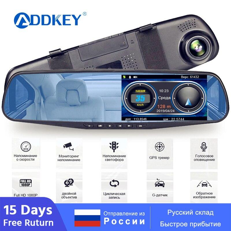 ADDKEY coche DVR Radar Detector FHD 1080P Antiradar Trípodes para fotografía flecha Robot Avtodoria Video Recorder Cam Dash speedcam Cámara