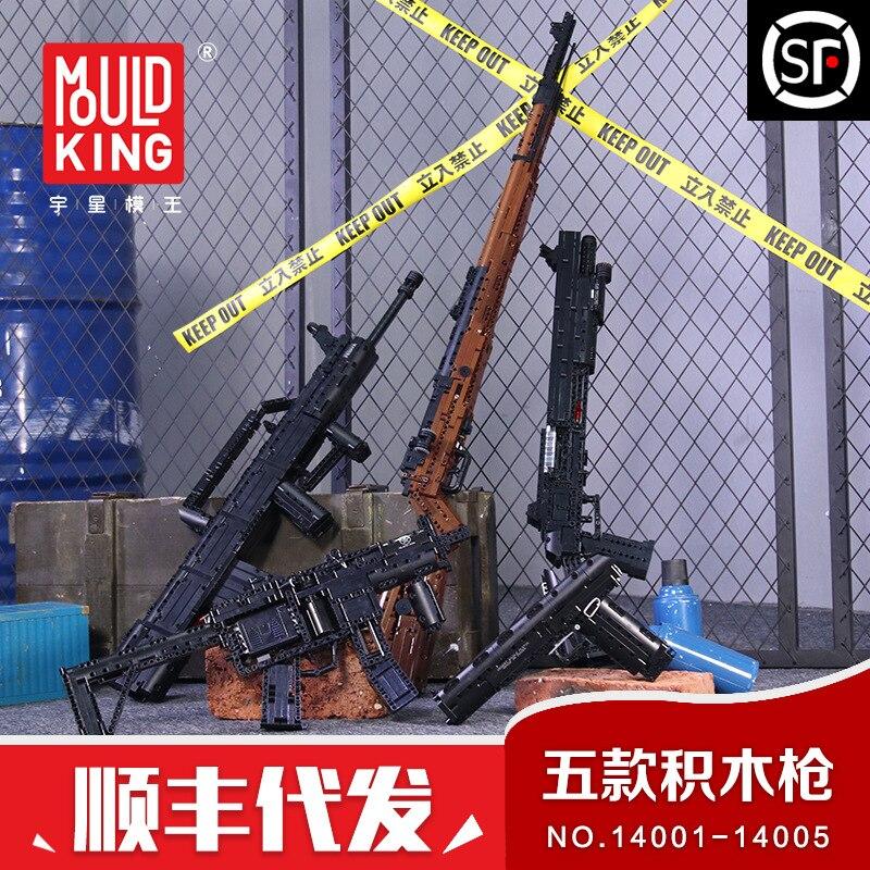 14001-14005 Mould King fuego Serie Águila del desierto MP5 Rifle 98k M4 QBZ95 modelo bloques de construcción BricksElectric pistola de juguete