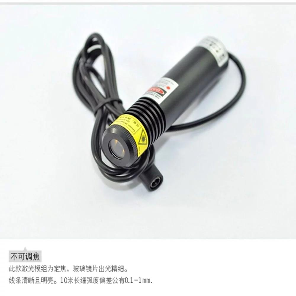 Линия 650 нм 660 нм 50 мВт красный лазер диод модуль долгий время рабочий 22x100 мм
