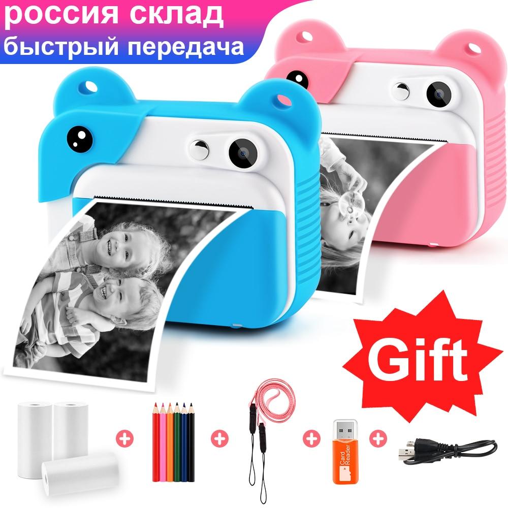 Prograce Child Instant Print Camera Thermal Printing Camera Digital Photo Camera Girl Toy Child Kid Camera Video Recorder VLOG
