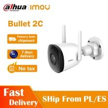 【Free 64GB SD Card】Dahua Imou 1080P Wi-Fi CameraDual Antenna Outdoor IP67 Weatherproof Audio Rec
