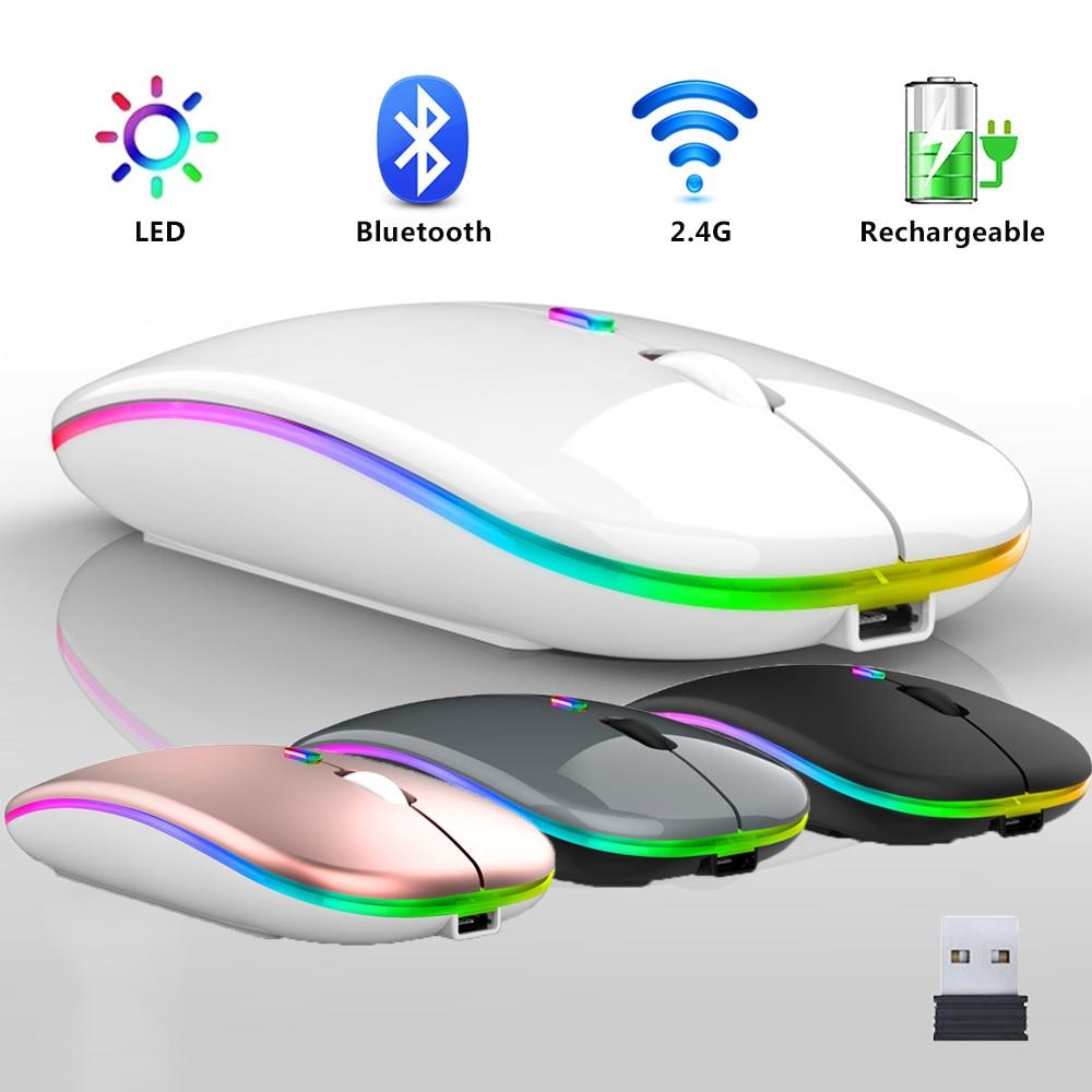 Перезаряжаемая беспроводная мышь, Bluetooth-мышь, бесшумная мышь, Wi-Fi мышь, эргономичная мини-мышь, USB оптическая мышь для ПК, ноутбука, настольно...