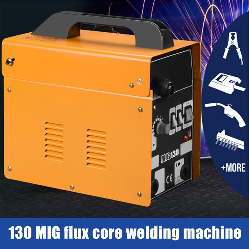 130 MIG تدفق سلك موصل معزول التلقائي تغذية آلة لحام قوية للمنزل لتقوم بها بنفسك إصلاح QP2