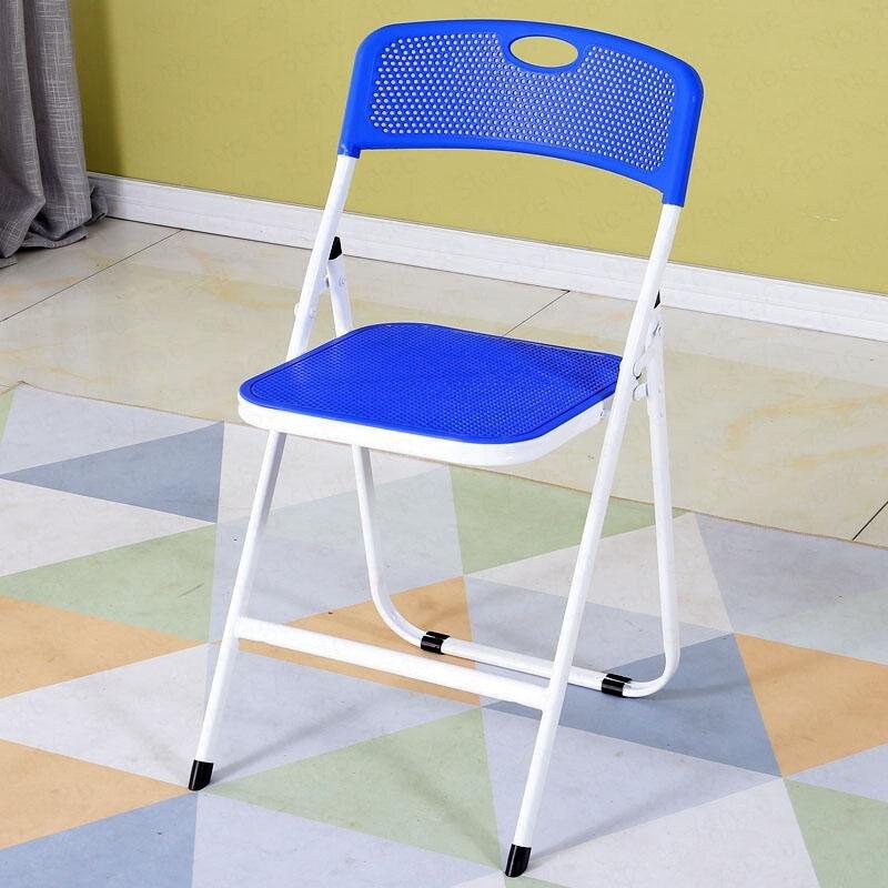 Складное пластиковое кресло стул простой современный креативный для тренировок