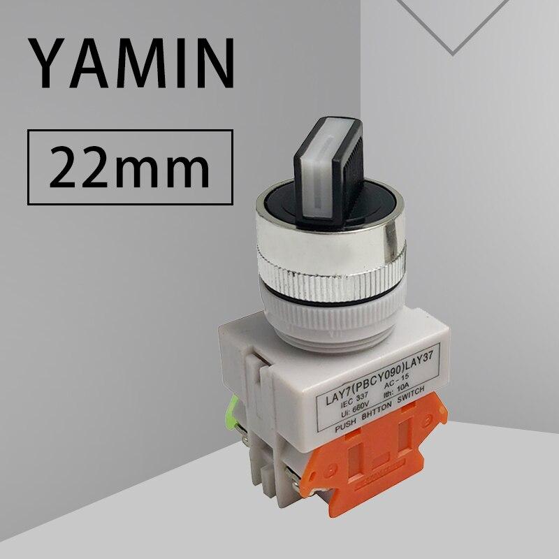 P61 Поворотная кнопка переключения 22 мм 4 винта Клеммы 2 способа маленький размер 2 положение ВКЛ-ВЫКЛ LAY7 LAY37 Y090-11X2