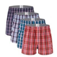 mens underwear boxers loose shorts mens panties cotton soft large arrow pants at home underwear classic basics cueca boxer men