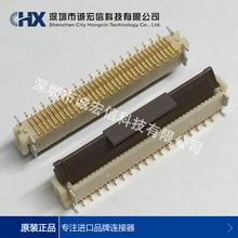 New and original  FH12-36S-0.5SV   36p-0.5 MM vertical clamshell imported HIROSE connector