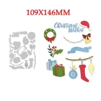2021 new christmas gifts metal cutting dies for embossing cut paper decoration greeting card photo album scrapbooking no stamps