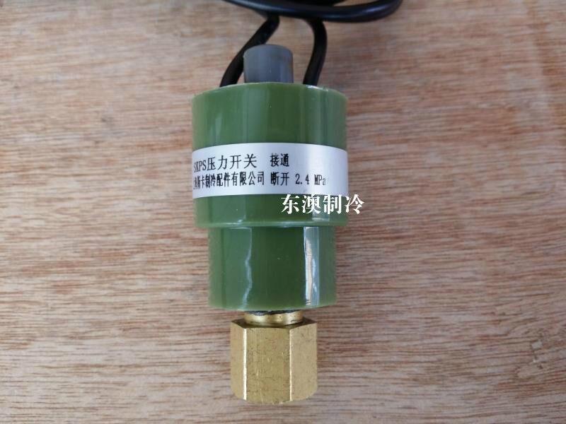 2.4 ميجا باسكال تكييف الهواء المركزي ، مضخة الحرارة ، جهاز التحكم في الضغط التفاضلي ، واقي الضغط العالي