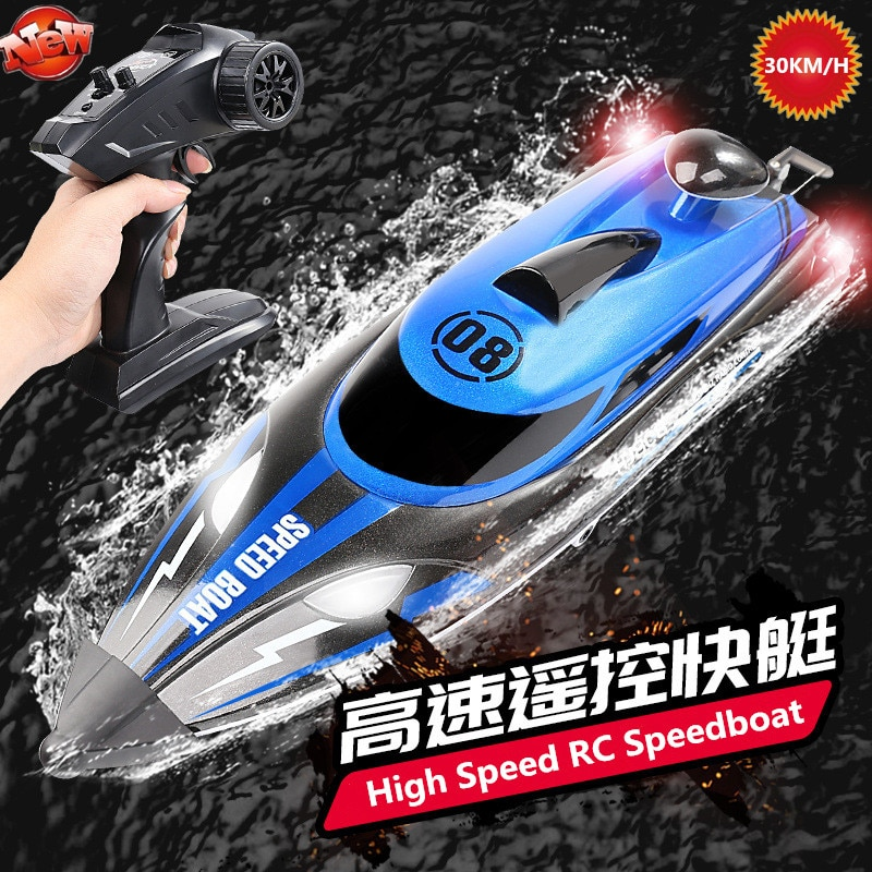 Rollover Reset Function High Speed RC Electric Speedboat 150M 30KM/H Night Light Circulating Water Cooling Waterproof RC Boat