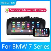 Lecteur vidéo multimédia autoradio   Android 2 Din carte GPS pour BMW série 7 E65 E66 2001 ~ 2008 CCC Media Navi Navigation