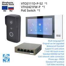 DH логотип мульти-Язык IP видео домофон комплект, включают в себя VTO2111D-P-S2 & VTH2421FW-P & коммутатор питания через Ethernet, SIP прошивки