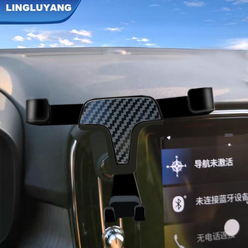 Подходит для volvo xc40, новый автомобильный держатель для телефона, автозапчасти, автомобильные аксессуары 2018 2019 2020 2021